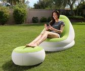 家居懶人充氣沙發床戶外休閒創意單人午休躺椅可折疊空氣沙發-享家生活館 IGO