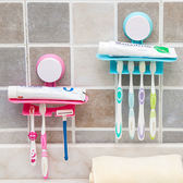 ♚MY COLOR♚吸壁式雙層牙具掛架 牙刷架 牙膏 洗漱 衛浴 防潮 通風 瀝乾 衛生 四位【L197】