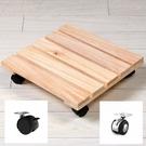 [拉拉百貨]塑膠四輪腳無煞車方形木板可移動花托花架 置物架 帶輪托盤 客廳室內盆景 底座