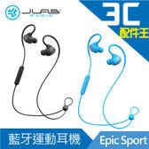 JLab Epic Sport 藍牙運動耳機 冠軍耳機2018再升級 12小時續航力 IP66防水 磁吸充電 aptx