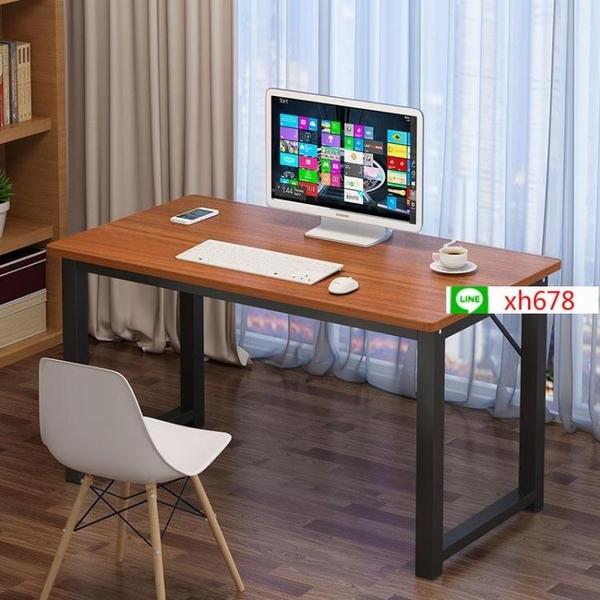 電腦桌臺式家用臥室現代簡約單雙人簡易書桌辦公桌宿舍寫字臺桌子【頁面價格是訂金價格】