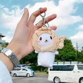 吊飾 日系風鯛魚燒頭套貓咪毛絨書包公仔可愛玩偶掛件包包配飾鑰匙