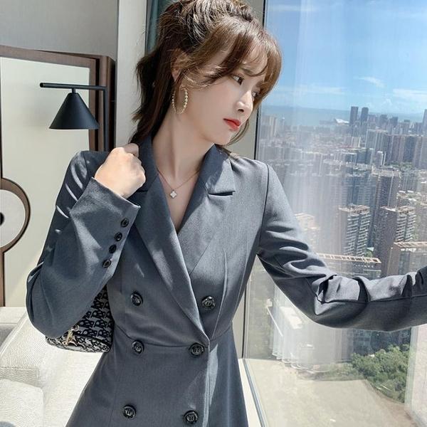 實拍小個子爆款連身裙2020秋季新款甜酷風雙排扣收腰顯瘦西裝短裙