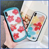 蘋果 XR XS i8 Plus XS MAX iX i7 Plus 清新花朵透底玻璃殼 手機殼 全包邊 保護殼