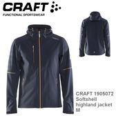 【速捷戶外】瑞典CRAFT1905072 Softshell 男連帽防風保暖外套-(灰藍), 登山,滑雪 跑步 路跑 夜跑