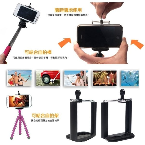 ◆手機自拍夾/固定夾/雲台/自拍棒雲台/華為 HUAWEI Ascend P1/P6/P7/P8/P8 LITE
