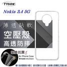 【愛瘋潮】諾基亞 Nokia 3.4 5G 高透空壓殼 防摔殼 氣墊殼 軟殼 手機殼 防撞殼 透明殼