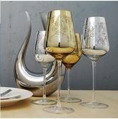 年終盛宴  創意電鍍金銀色金屬感水晶玻璃高腳杯紅酒杯樣板間裝飾品   初見居家