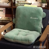 椅墊連體坐墊女學生墊子椅子座墊宿舍座椅凳子辦公室加厚靠墊一體 新北購物城