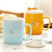文藝小清新貓咪可愛陶瓷水杯子簡約情侶帶蓋勺馬克杯辦公室咖啡杯