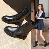 真皮馬丁靴靴子女英倫風短靴鞋子內增高瘦瘦靴【時尚大衣櫥】