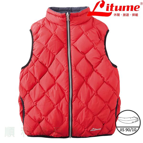 意都美LITUME 兒童雙面穿羽絨背心 C256 紅色 防風 防潑水 保暖禦寒 雙面穿 保暖背心 OUTDOOR NICE