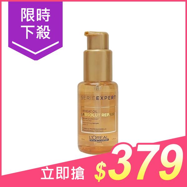 LOREAL萊雅 絲漾博賦活小麥胚芽黃金髮油(50ml)【小三美日】原價$499