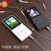 銳族X20MP5播放器迷你學生隨身聽英語聽力P3插卡帶外放「榮耀尊享」