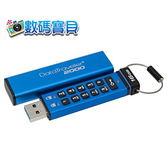 【免運費】 Kingston 金士頓 DataTraveler 2000 16GB 16G  USB 3.0 硬體加密按鍵 隨身碟 DT2000