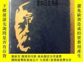 二手書博民逛書店【罕見】Autobiography Of Maxim Gorky