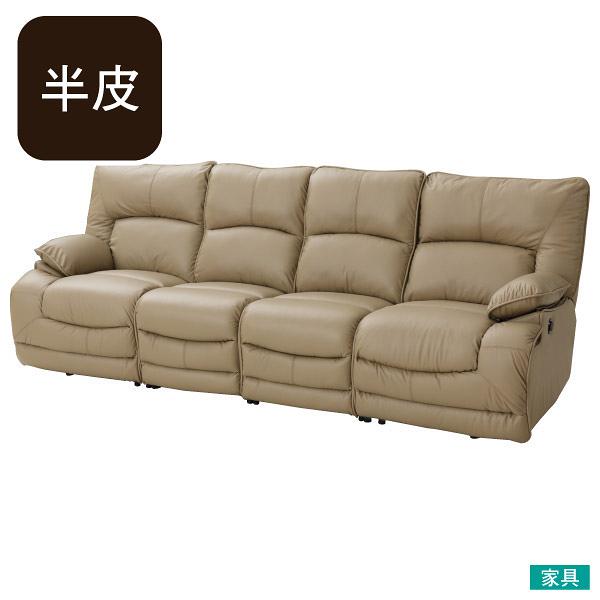 ◎半皮4人用電動可躺式沙發 HIT MO NITORI宜得利家居