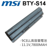 MSI 9芯 BTY-S14 日系電芯 電池 Medion Akoya Mini E1311 (MD97107) E1311 (MD97295) MS1756