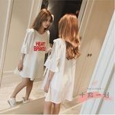 孕婦洋裝 2020夏季孕婦短袖T恤韓版中長款寬鬆上衣懷孕期夏裝孕婦裝洋裝 LW180