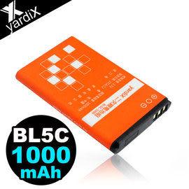 BL-5C通用規格 1000mAh鋰電池 隨身喇叭/行車紀錄器/插卡MP3小音箱/Nokia舊型手機都適用