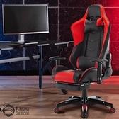 ArcticWolf Crotalus響尾蛇賽車型電競椅-兩色可選紅色