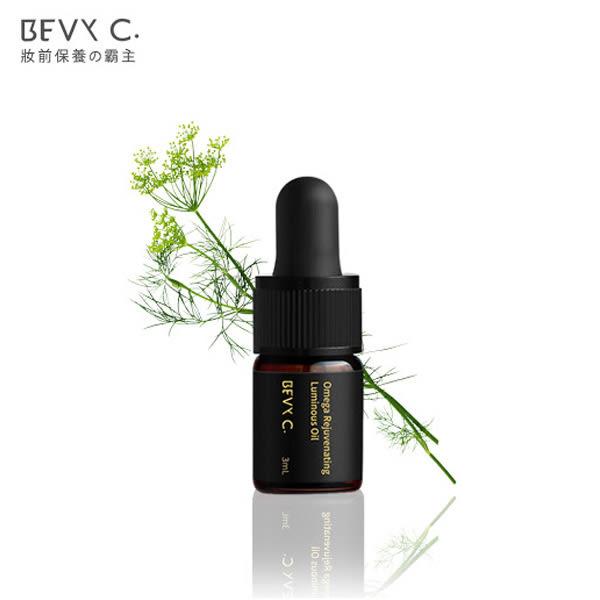 BEVY C Omega賦活能量精華油 3ml ☆巴黎草莓☆