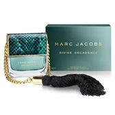 Marc Jacobs 不羈女神淡香精 50ml 35164《Belle倍莉小舖》
