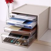聖誕預熱  辦公桌面文件夾收納盒塑料A4紙文件架子多層韓國整理檔案框置物架 艾尚旗艦店