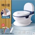 兒童仿真馬桶坐便器男女寶寶尿盆尿桶小孩嬰兒廁所訓練神器大號 一米陽光