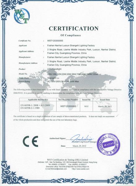 2017年新款 50W投光燈 110V~220V 薄型 保固一年 國際認證 戶外燈 投射燈 另有10W 30W 100W