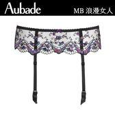 Aubade-浪漫女人S-L刺繡蕾絲吊襪帶(紫黑)MB