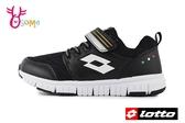 LOTTO 義大利 樂得 中大童 運動鞋 機能鞋 透氣網布 慢跑鞋 L8698#黑色◆OSOME奧森鞋業