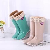 雨鞋女士高筒雨靴春秋長筒中筒水靴加絨保暖防滑膠鞋時尚水鞋 魔法鞋櫃
