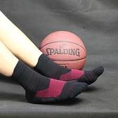 球襪運動襪男籃球襪中筒毛巾襪加厚足球襪【奇趣小屋】
