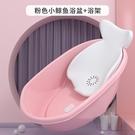 新生兒浴盆嬰兒洗澡盆寶寶用品可坐躺家用小孩兒童沐浴桶大號加厚 PA16953『美好时光』