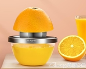 手動榨汁器樓尚橙子手動榨汁機榨橙器手壓檸檬壓擠家用榨橙汁榨汁杯擠壓神器 特惠上市