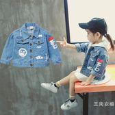 女童牛仔外套秋冬2018新款上衣韓版洋氣女寶寶1一3歲兒童開衫夾克