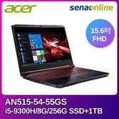 ACER AN515-54(i5-9300H) 8G 256G+1T 黑 15.6吋FHD_AN515-54-55GS