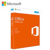 Microsoft Office 2016 PKC 家用版 中文