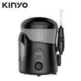 KINYO 家用型高效能健康沖牙機 IR-2003