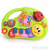 匯樂兒童電子琴6-12個月嬰幼兒小鋼琴寶寶玩具女孩0-1歲音樂益智3 科炫數位