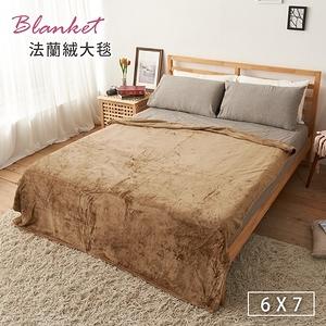 【BELLE VIE】純色簡約多功能保暖超大尺寸蓋毯-卡布奇諾