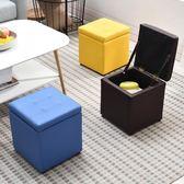 客廳小凳子儲物皮凳簡約布藝換鞋矮凳防滑收納方凳矮墩子凳 格蘭小舖