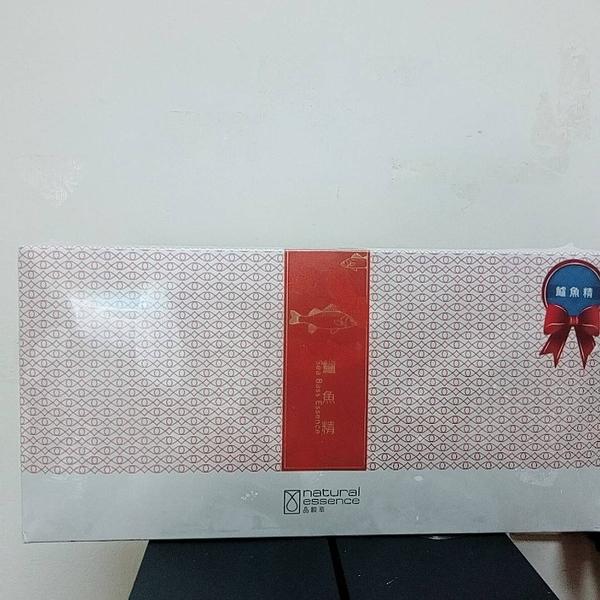 品純萃~鱸魚精20入/盒 ~低溫配送~