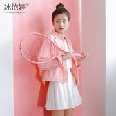 春秋港味刺繡bf寬鬆粉紅色牛仔外套女短款正韓大尺碼chic夾克上衣潮