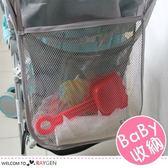 嬰兒推車外出通用掛袋 網洞置物袋