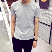 短袖T恤 正韓夏季男士短袖T恤圓領純色體恤打底衫韓版半袖上衣夏裝男裝【快速出貨八折搶購】