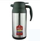 【Pearl Hourse】寶馬牌新高型真空水瓶2000cc