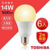TOSHIBA 東芝 LED 燈泡 第二代 高效球泡燈 14W 廣角型 日本設計 黃光 6入
