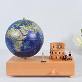 羅馬假期地球儀音樂鈴-衛星款